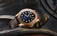 Discount Replica Watch